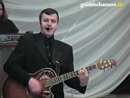 Сергей Наговицын—Приговор