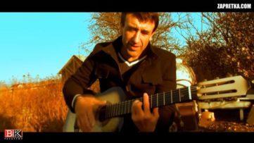 Запретка—Кореша под гитару