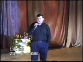 Михаил Круг—Концерт в городе Удомля