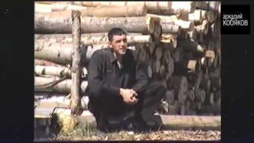 Аркадий Кобяков—Лагерь южный